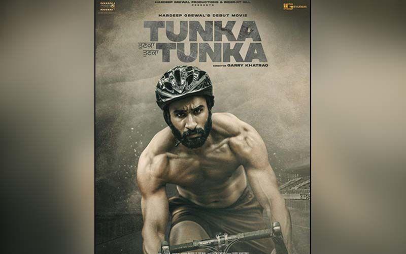 Tunka Tunka Teaser: Hardeep Grewal's Upcoming Film Promises A Heart-Wrenching Story