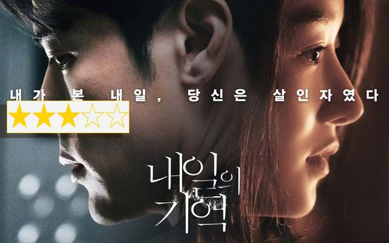Recalled Review: This Korean Thriller Moves You To Fears