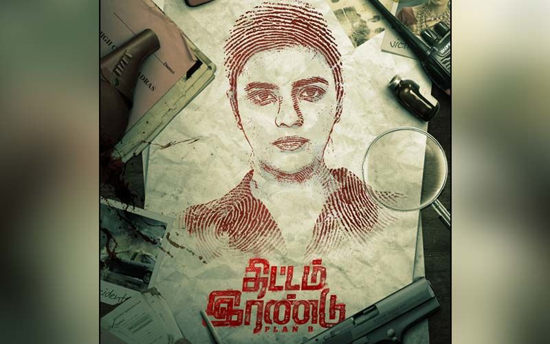 Thittam Irandu Teaser Plan B Coming Soon: Aishwarya Rajesh Teases Fans With A Glimpse Of This Poster