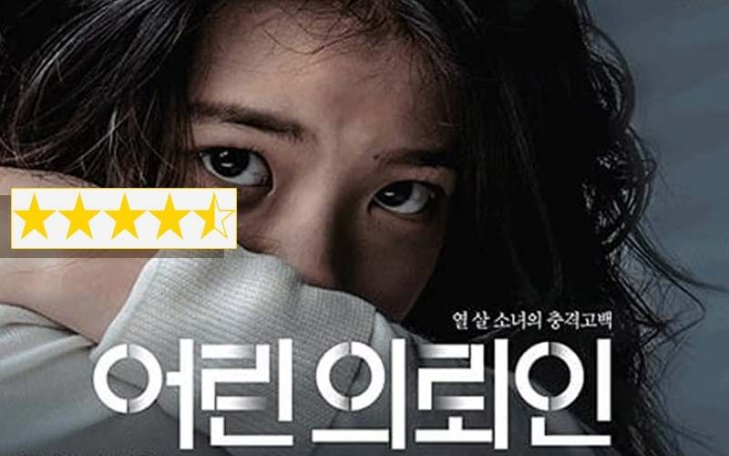 My First Client Review: A Korean Masterpiece On Child Abuse
