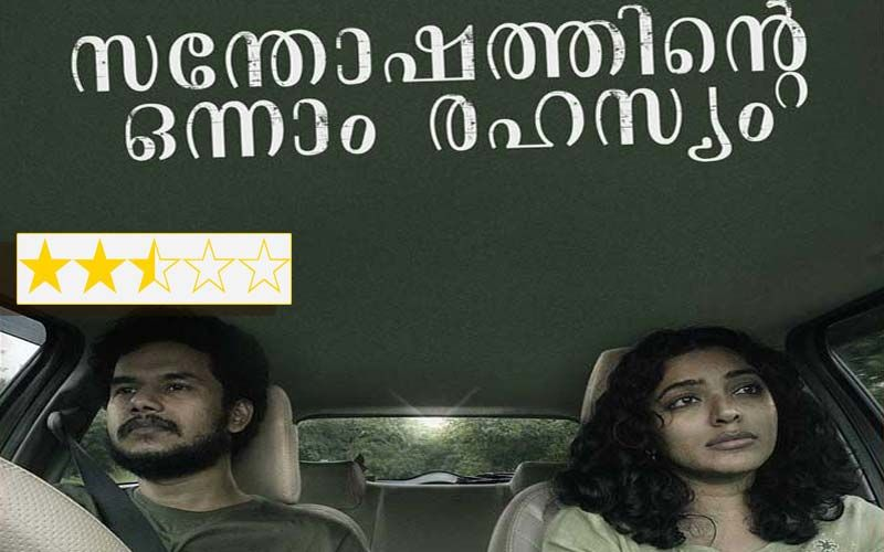 Santhoshathinte Onnam Rahasyam Review: The Film Doesn't  Feel Gimmicky, Although It Is