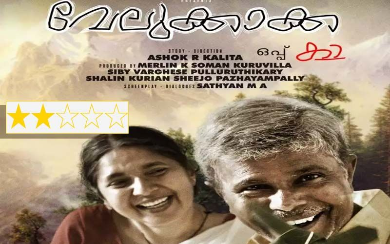 Velukkakka Oppu Kaa Review: Indrans' Movie Has A Powerful Message, But Is Lost In Melodrama