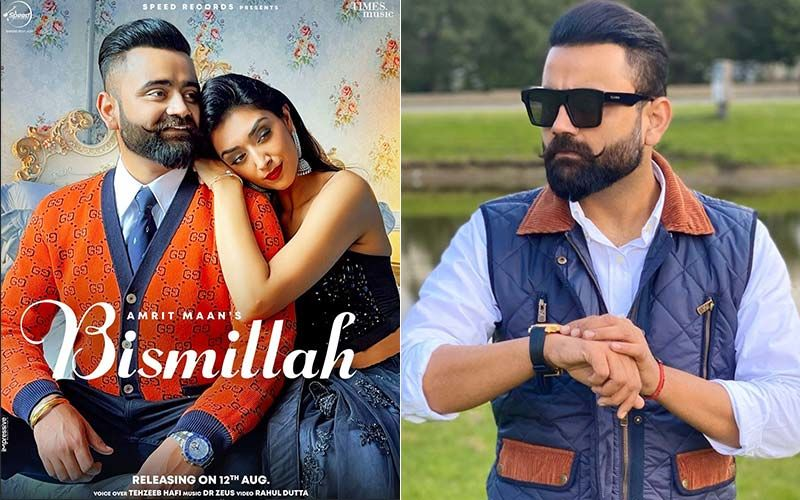 New Song Alert- 'Bismillah' By Amrit Maan Is Playing Exclusively On 9x Tashan