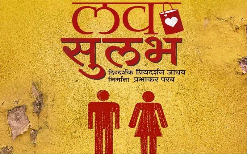 It's A Wrap For Love Sulabh: Prathamesh Parab, Isha Keskar And Priyadarshan Jadhav Starrer Film Completes Shooting