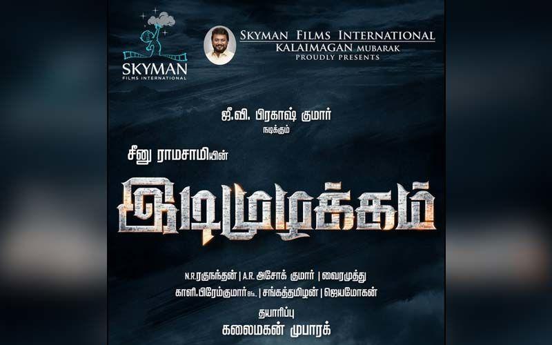 Idi Muzhakkam: GV Prakash Announces The Title Poster Of His Upcoming Film With Co-Star Gayathrie
