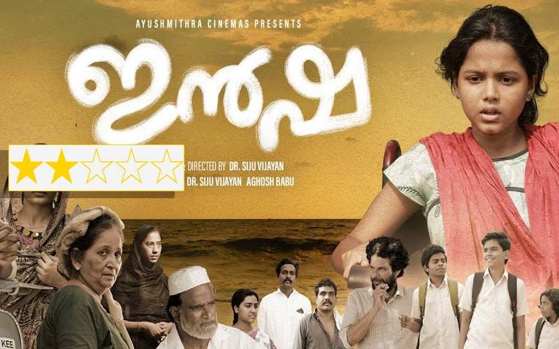 Insha Review: Prathana Sandeep's Film Is A Good Hearted, But Dull Story Of Humanism