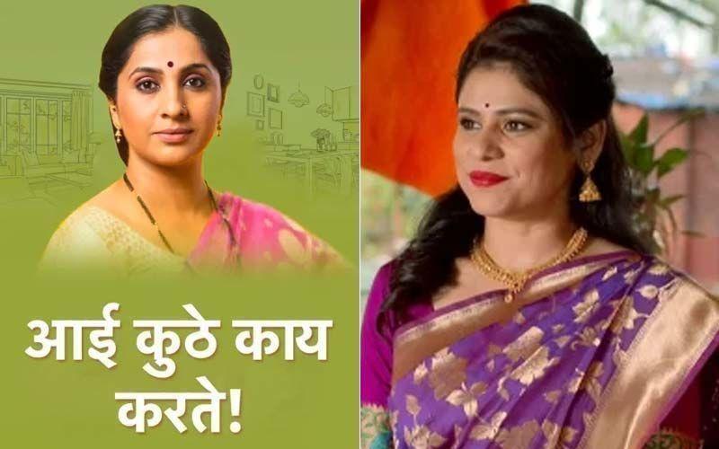 Aai Kuthe Kaay Karte, August 19th, 2021, Written Updates Of Full Episode- Anagha Turns Down Abhishek's Proposal