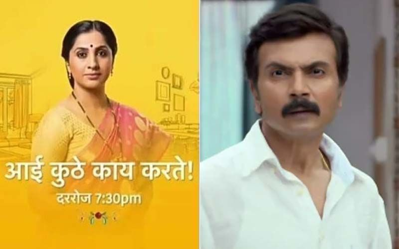 Aai Kuthe Kaay Karte, Spoiler Alert, 3rd August 2021: The Lawyer Hands Over The Divorce Papers To Arundhati And Aniruddha