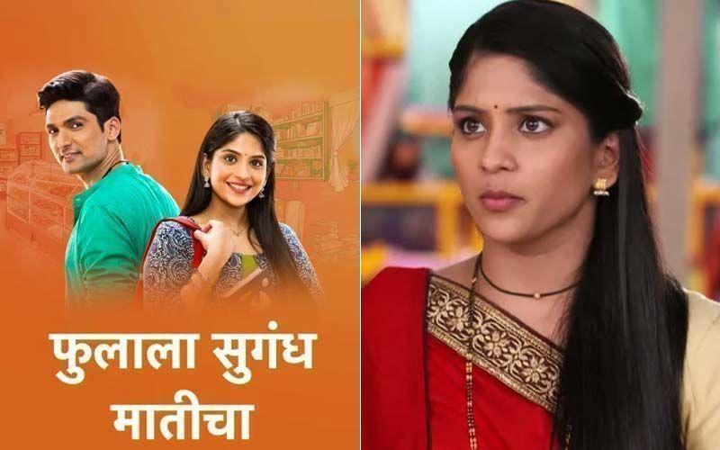 Phulala Sugandh Maaticha, August 3rd, 2021, Written Updates Of Full Episode: Kirti Welcomes Her Newborn Niece
