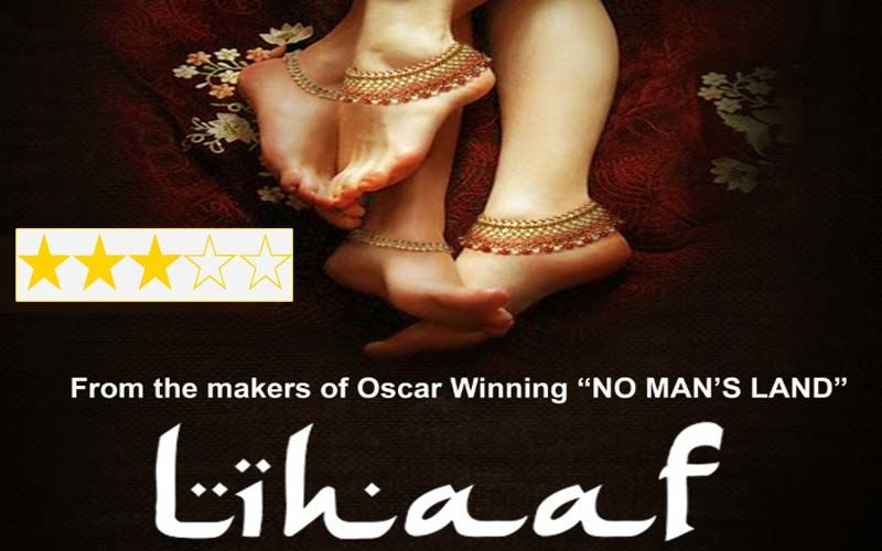 Lihaaf Review: Tannishtha Chatterjee's Film Is A Brave Attempt To Explore The No-Holds-Barred Fearless Sexuality Of Urdu Writer Ismat Chughtai's Art