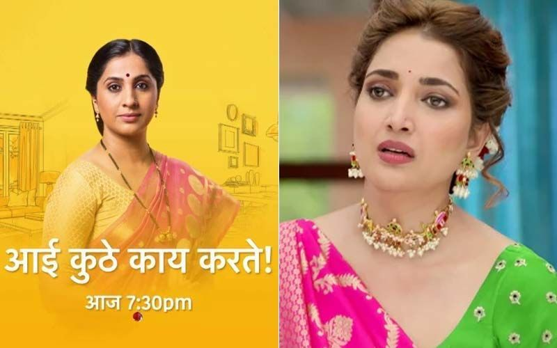 Aai Kuthe Kaay Karte, September 17th Written Updates Of Full Episode: The Deshmukhs Plan For Ganesh Chaturthi While Sanjana Makes A Demand To Anirudha