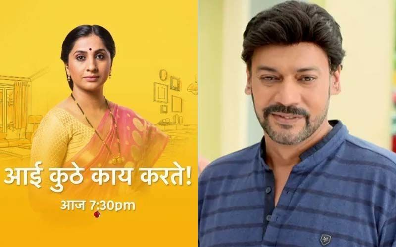 Aai Kuthe Kaay Karte, September 2nd, 2021, Written Updates Of Full Episode: Abhishek Informs Avinash That Kanchan Has Stabilized And Will Be Discharged Soon