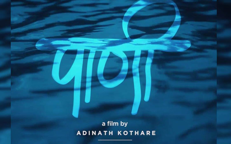 66th National Film Awards 2019: Addinath Kothare's 'Paani' WinsThe Best Film On Environment Conversation Award