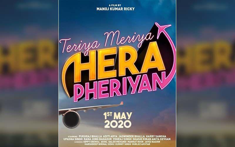 Aditi Arya All Set To Make Her Pollywood Debut With Teriyan Meriyan Hera Pheriyan