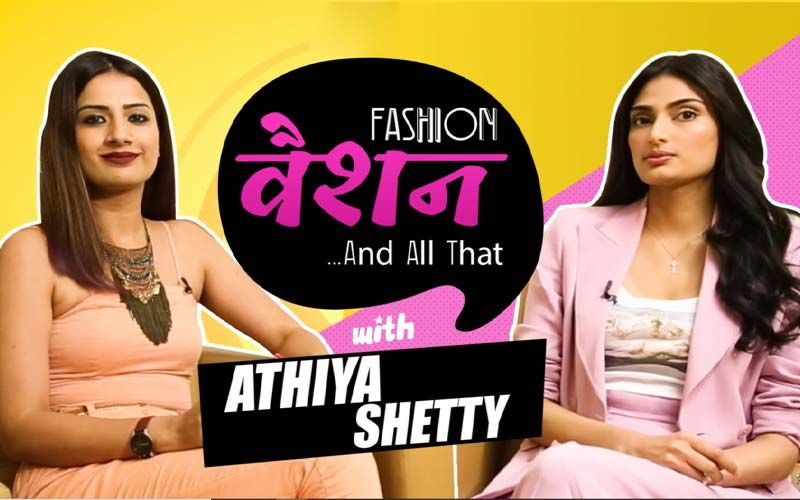 'My Dad Wore A Lot Of Crop Tops, Box Pants And Gold Chains,' Athiya Shetty On Drawing Fashion Inspiration From Suniel Shetty