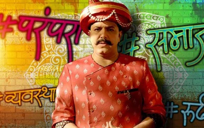 Jaat: Teaser Of Avadhoot Gupte's New Musical On 'Racial Discrimination' Out Now