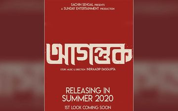 Agantuk First Look To Release Soon, Abir Chatterjee Shares On Twitter