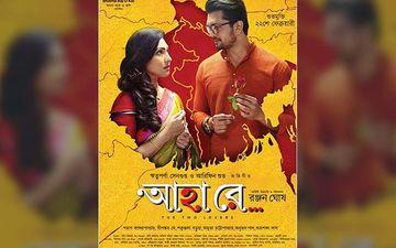 Ahaa Re To Be  Screened At Guwahati International Film Festival 2019