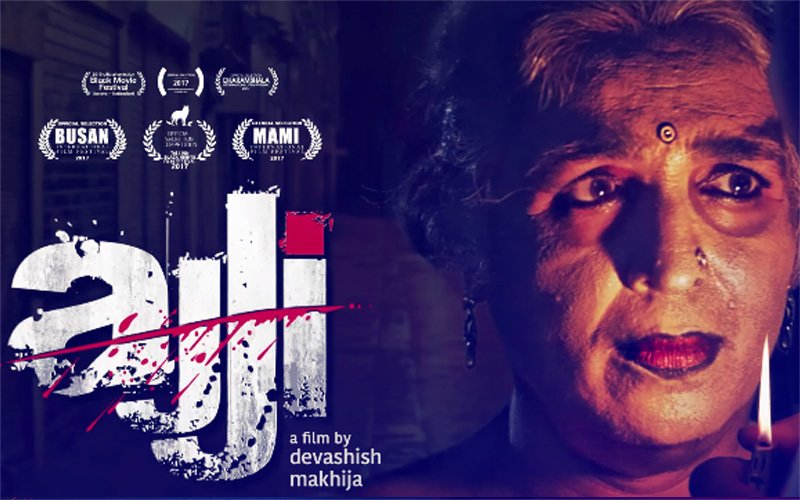 Movie Review: Ajji…When A Grandmother's Courage Dares To Break The Rules