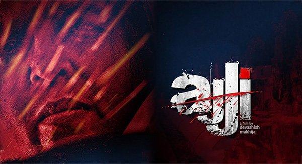 ajji poster