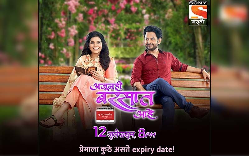 Ajunahi Barsat Aahe: Umesh Kamat And Mukta Barve To Be Called Adira Together, Is This The Next Iconic TV Love Story?