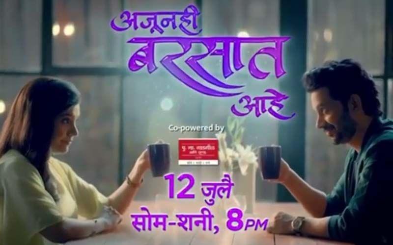 Ajunahi Barsat Aahe New Teaser: Umesh Kamat And Mukta Barve's Scintillating Chemistry On Television Coming Soon