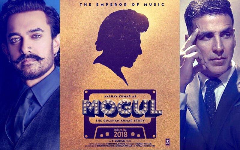 गुलशन कुमार की बायोपिक 'मोगुल' में आमिर खान नहीं करेंगे अक्षय कुमार को रिप्लेस