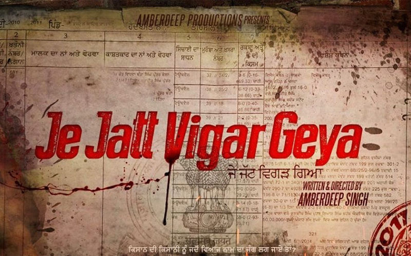 Je Jatt Vigar Geya: Amberdeep Singh Announces his Next Directorial
