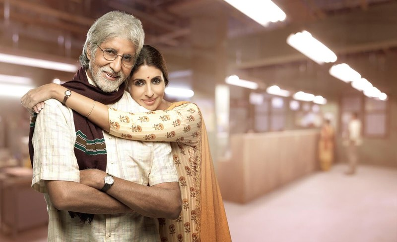 amitabh and daughter