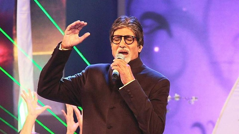 amitabh bachchan singing