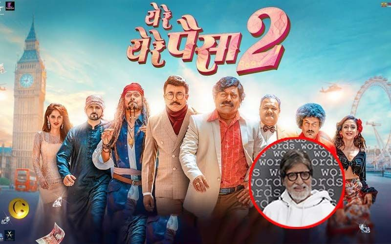 Amitabh Bachchan Wishes 'Ye Re Ye Re Paisa 2' Team On Twitter