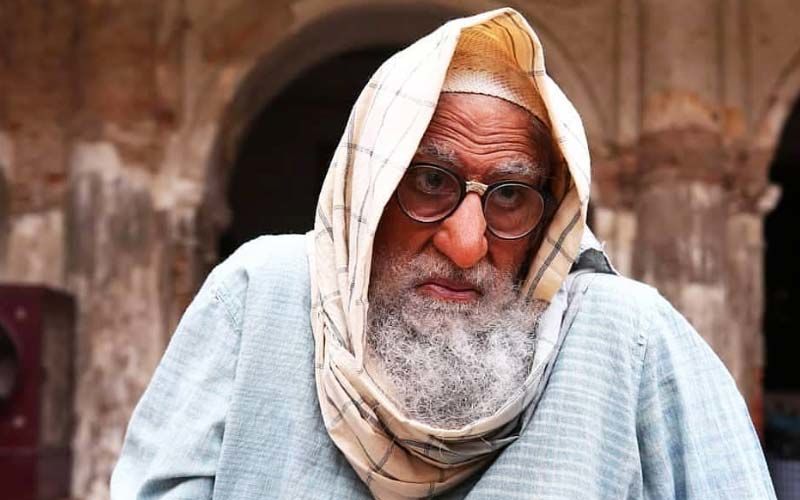 Amitabh Bachchan's Eccentric Character In Gulabo Sitabo Looks Quite Quirky