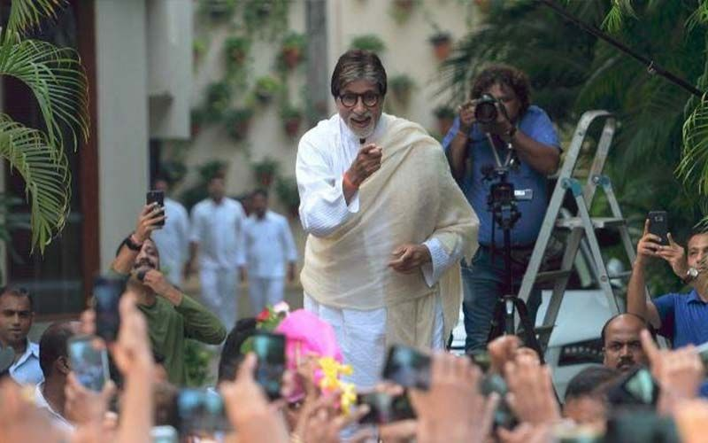 Amitabh Bachchan Cancels Sunday Darshan With Fans Due To Ill Health