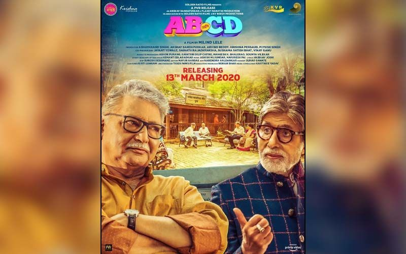 AB Aani CD: Official Trailer Launch Of This Amitabh Bachchan And Vikram Gokhale Starrer Film Touching Every Marathi Heart
