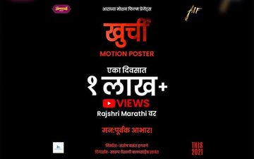 Khurchi: Teaser Of Swaroop Sawant's Upcoming Marathi Film Gathers More Than 1 Lakh Views On YouTube!