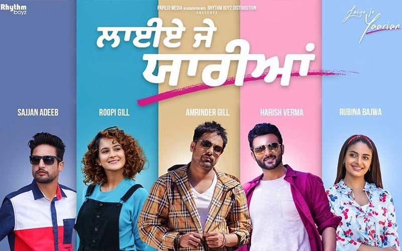 Amrinder Gill, Rubina Bajwa Starrer 'Laiya Je Yaarian' Finally Got Released Today