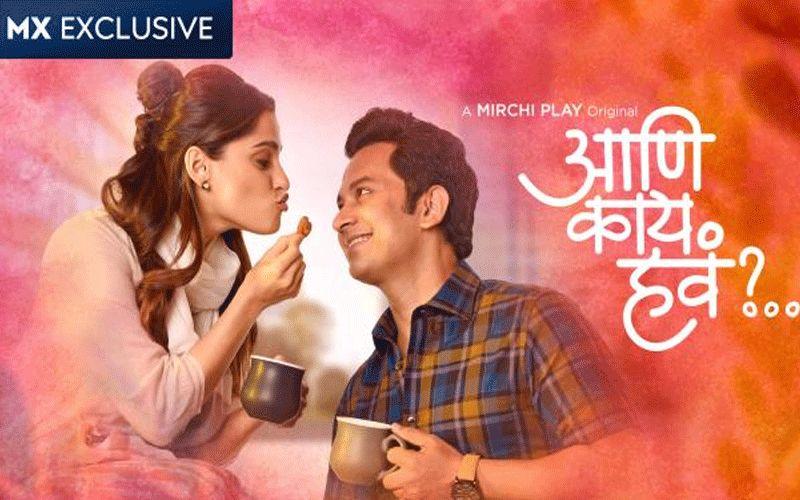 Aani Kay Hava Season 3 Coming Soon: Umesh Kamat And Priya Bapat Kick Start The Shoot