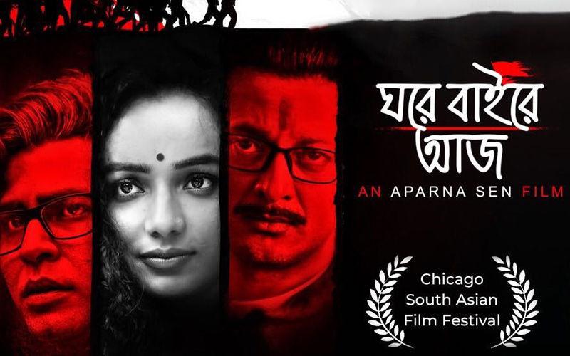 Aparna Sen's 'Ghawre Baire Aaj' Screened At Chicago South Asian Film Festival 2019