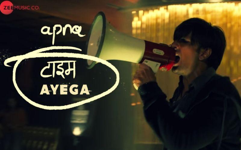 गली बॉय का गाना 'अपना टाइम आएगा' हुआ रिलीज़: रणवीर सिंह की अवाज में सुनिए असली रैप को