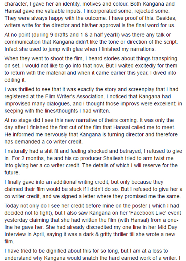 apurva ansari speaks out post split with hansal mehta the Simran writer credit controversy
