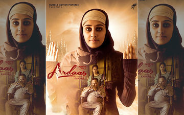 'Ardaas Karaan': Rana Ranbir's Daughter Seerat Makes Her Acting Debut
