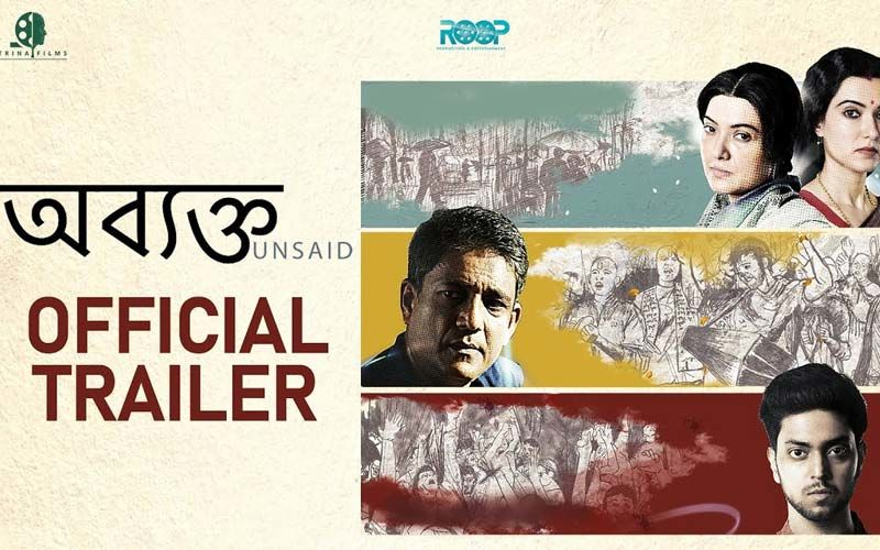 Arjunn Dutta Shares Details Of His Upcoming Film 'Abyakto'