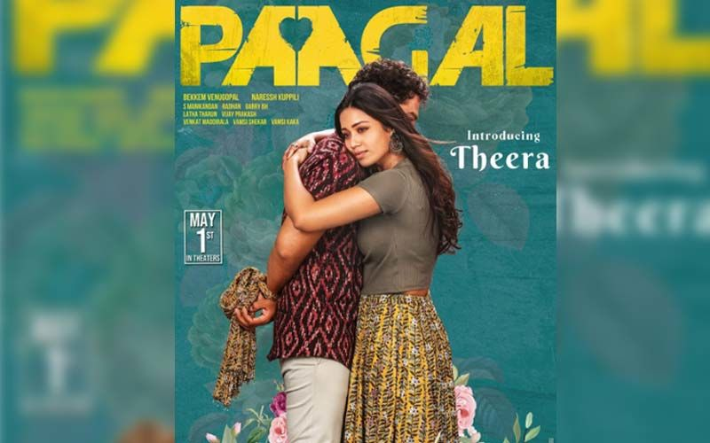 Paagal: Trailer Of Vishwak Sen's Upcoming Film To Be Screened In Theatres Only