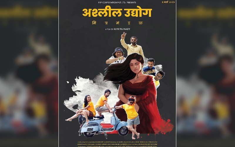 Ashleel Udyog Mitra Mandal: Catch The Teaser Of Sai Tamhankar As The Sultry Savita Bhabhi For An Upcoming Marathi Comedy