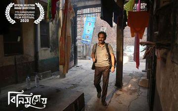 Atanu Ghosh's Binisutoy To Be Screened At Aurangabad International Film Festival 2020