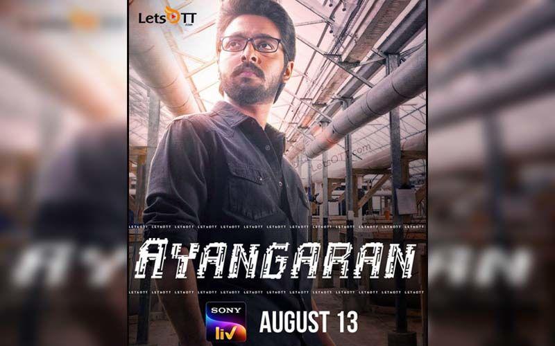 Ayangaran Finally Gets A Release Date: Tamil Film Helmed By Ravi Arasu Starring G. V. Prakash Kumar And Mahima Nambiar To Release On Sony LIV