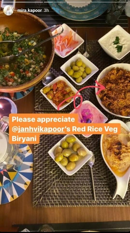 Mira Rajput Instagram