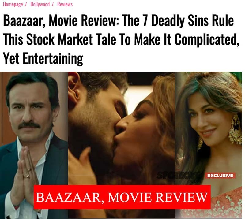 baazar review