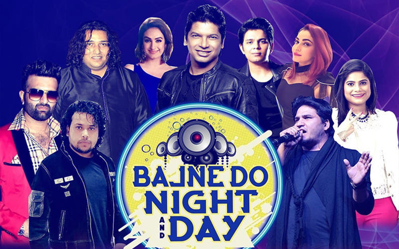 World Music Day: 9X Media Collaborates With Leading Voices Of India To Create 'Bajne Do Night & Day'