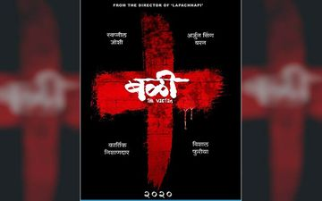 Bali: Swwapnil Joshi Unveils First Look Poster Of His Next Horror Flick